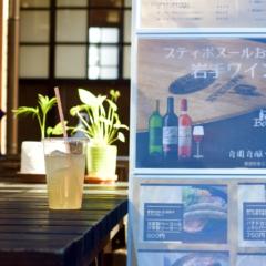無添加無加糖 紫波町産りんごジュース